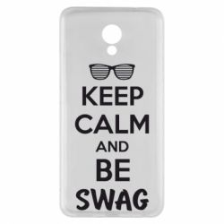 Чехол для Meizu M5 Note KEEP CALM and BE SWAG - FatLine