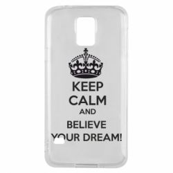 Чохол для Samsung S5 KEEP CALM and BELIVE YOUR DREAM