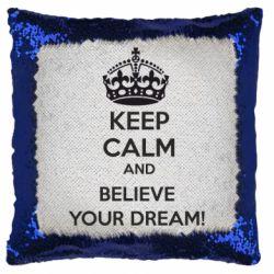 Подушка-хамелеон KEEP CALM and BELIVE YOUR DREAM