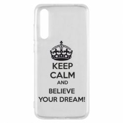 Чехол для Huawei P20 Pro KEEP CALM and BELIVE YOUR DREAM - FatLine