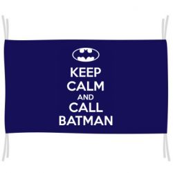 Флаг KEEP CALM and CALL BATMAN