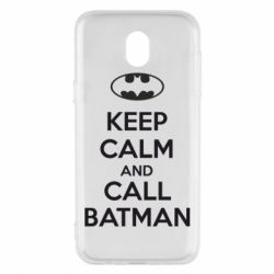 Чехол для Samsung J5 2017 KEEP CALM and CALL BATMAN