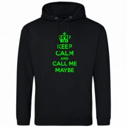 Толстовка KEEP CALM and CALL ME MAYBE - FatLine