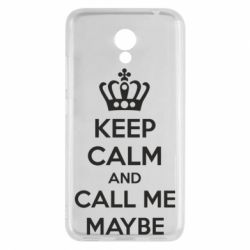 Чехол для Meizu M5c KEEP CALM and CALL ME MAYBE - FatLine