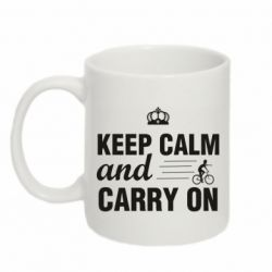 Кружка 320ml Keep calm and carry on text