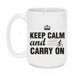 Кружка 420ml Keep calm and carry on text