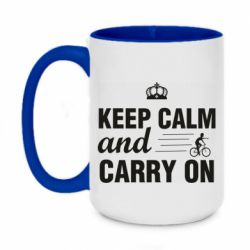 Кружка двоколірна 420ml Keep calm and carry on text