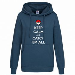 Женская толстовка Keep Calm and Catch 'em all! - FatLine