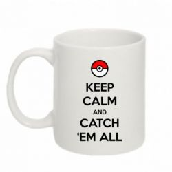 Кружка 320ml Keep Calm and Catch 'em all!