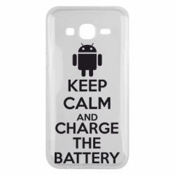 Чехол для Samsung J5 2015 KEEP CALM and CHARGE BATTERY - FatLine