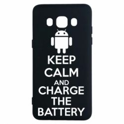 Чехол для Samsung J5 2016 KEEP CALM and CHARGE BATTERY - FatLine