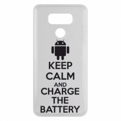 Чехол для LG G6 KEEP CALM and CHARGE BATTERY - FatLine