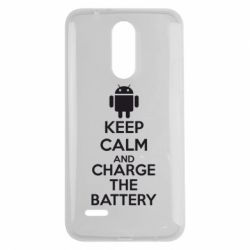 Чехол для LG K7 2017 KEEP CALM and CHARGE BATTERY - FatLine
