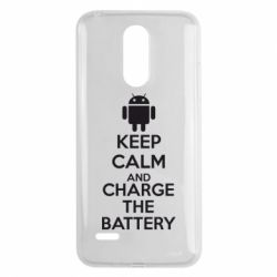 Чехол для LG K8 2017 KEEP CALM and CHARGE BATTERY - FatLine