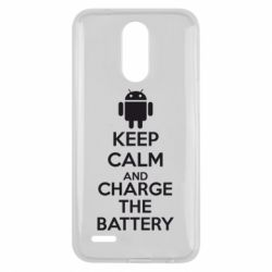Чехол для LG K10 2017 KEEP CALM and CHARGE BATTERY - FatLine