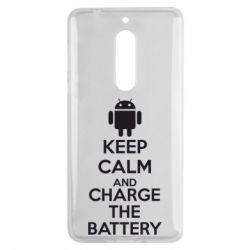 Чехол для Nokia 5 KEEP CALM and CHARGE BATTERY - FatLine