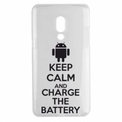 Чехол для Meizu 15 Plus KEEP CALM and CHARGE BATTERY - FatLine