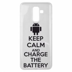 Чехол для Samsung J8 2018 KEEP CALM and CHARGE BATTERY - FatLine