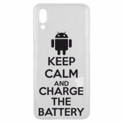 Чехол для Meizu E3 KEEP CALM and CHARGE BATTERY - FatLine