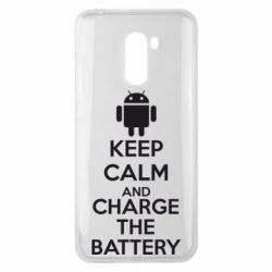 Чехол для Xiaomi Pocophone F1 KEEP CALM and CHARGE BATTERY - FatLine