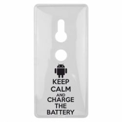 Чехол для Sony Xperia XZ2 KEEP CALM and CHARGE BATTERY - FatLine