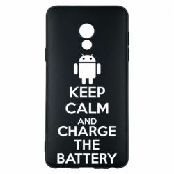 Чехол для Meizu 15 Lite KEEP CALM and CHARGE BATTERY - FatLine