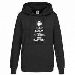 Женская толстовка KEEP CALM and CHARGE BATTERY - FatLine