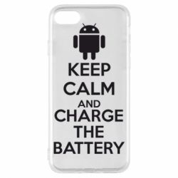 Чехол для iPhone 7 KEEP CALM and CHARGE BATTERY - FatLine