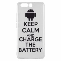 Чехол для Huawei P10 KEEP CALM and CHARGE BATTERY - FatLine