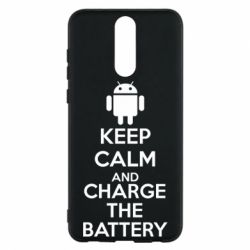 Чехол для Huawei Mate 10 Lite KEEP CALM and CHARGE BATTERY - FatLine