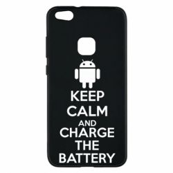 Чехол для Huawei P10 Lite KEEP CALM and CHARGE BATTERY - FatLine