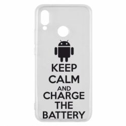 Чехол для Huawei P20 Lite KEEP CALM and CHARGE BATTERY - FatLine