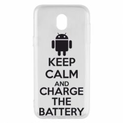 Чехол для Samsung J5 2017 KEEP CALM and CHARGE BATTERY - FatLine