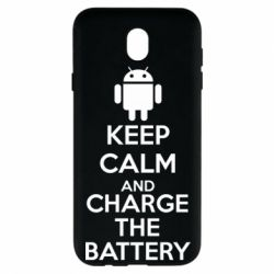 Чехол для Samsung J7 2017 KEEP CALM and CHARGE BATTERY - FatLine