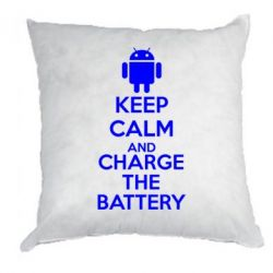 Подушка KEEP CALM and CHARGE BATTERY - FatLine
