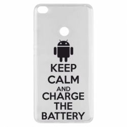 Чехол для Xiaomi Mi Max 2 KEEP CALM and CHARGE BATTERY - FatLine