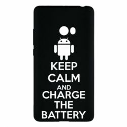 Чехол для Xiaomi Mi Note 2 KEEP CALM and CHARGE BATTERY - FatLine