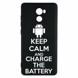 Чехол для Xiaomi Redmi 4 KEEP CALM and CHARGE BATTERY - FatLine