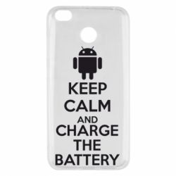 Чехол для Xiaomi Redmi 4x KEEP CALM and CHARGE BATTERY - FatLine