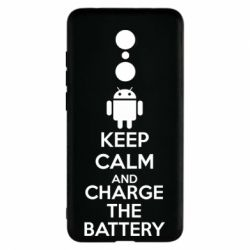 Чехол для Xiaomi Redmi 5 KEEP CALM and CHARGE BATTERY - FatLine