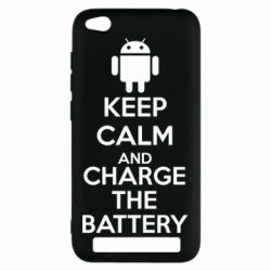 Чехол для Xiaomi Redmi 5a KEEP CALM and CHARGE BATTERY - FatLine