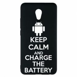 Чехол для Meizu M5 Note KEEP CALM and CHARGE BATTERY - FatLine