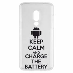 Чехол для Meizu 15 KEEP CALM and CHARGE BATTERY - FatLine