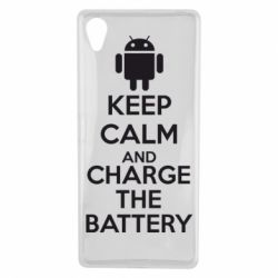 Чехол для Sony Xperia X KEEP CALM and CHARGE BATTERY - FatLine
