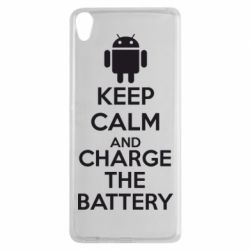 Чехол для Sony Xperia XA KEEP CALM and CHARGE BATTERY - FatLine
