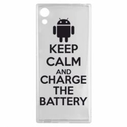 Чехол для Sony Xperia XA1 KEEP CALM and CHARGE BATTERY - FatLine