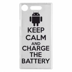 Чехол для Sony Xperia XZ1 KEEP CALM and CHARGE BATTERY - FatLine