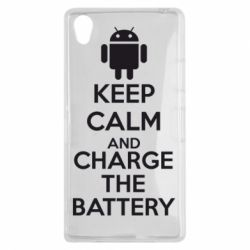 Чехол для Sony Xperia Z1 KEEP CALM and CHARGE BATTERY - FatLine