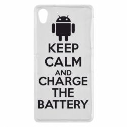 Чехол для Sony Xperia Z2 KEEP CALM and CHARGE BATTERY - FatLine