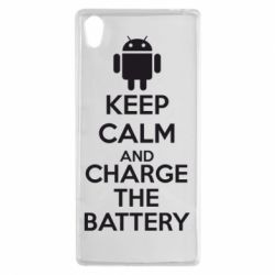 Чехол для Sony Xperia Z5 KEEP CALM and CHARGE BATTERY - FatLine